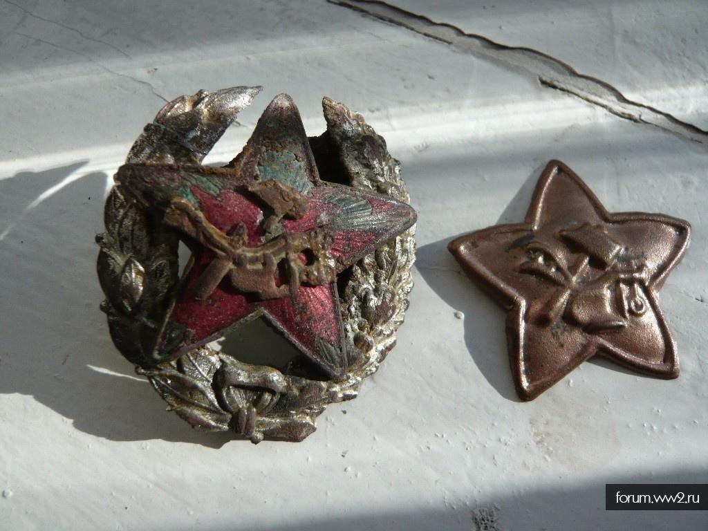 Знак петроградских курсов Красных командиров
