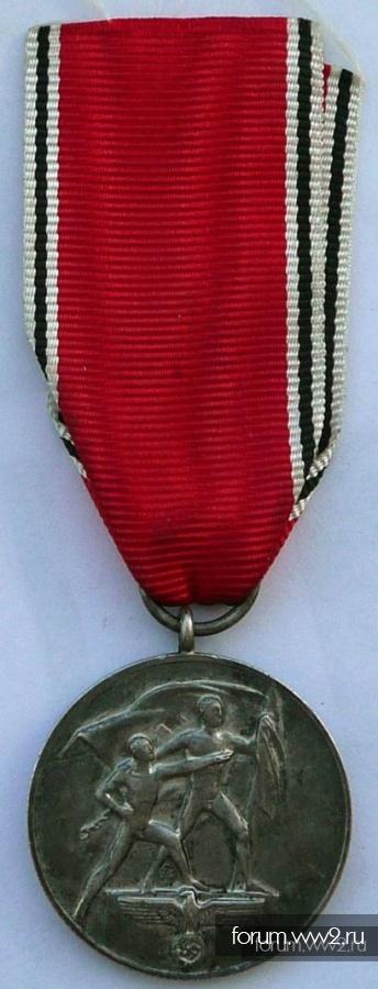 Медаль «В память 13 марта 1938 года»