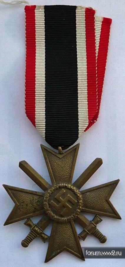 Крест КВК-2 степени с мечами «110»