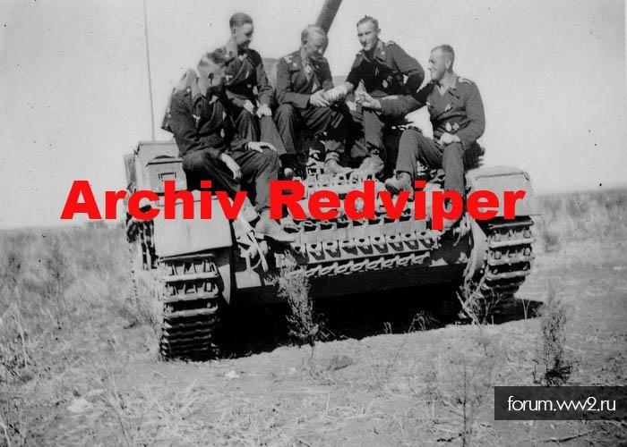 Это случилось в Воронеже 7-го июля 1942 года.