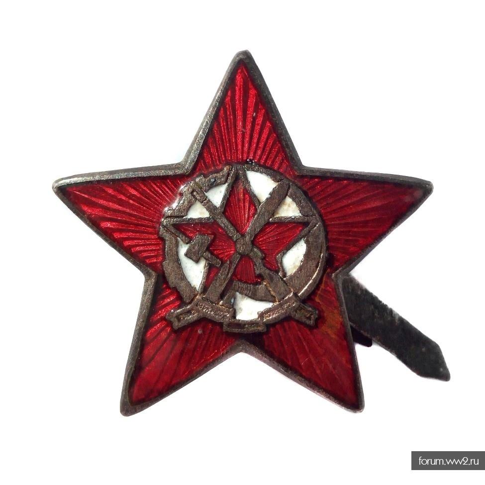Звёзды: 1918-1991