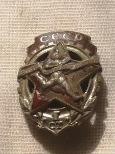 Нагрудный знак(ГТО 1й ступени СССР) 30е года