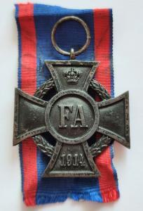 """Крест """"За военные заслуги"""" 2 класса, Ольденбург"""