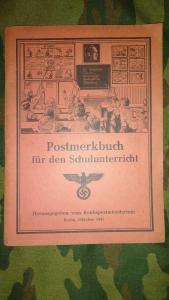 Имперское почтовое министерство Берлина