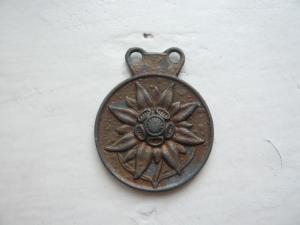 Медаль Eismeer front 1943г 2 гсд