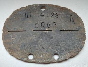 HL 4128