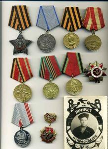 Мой прадед (медали и ордена прадеда-ветерана)