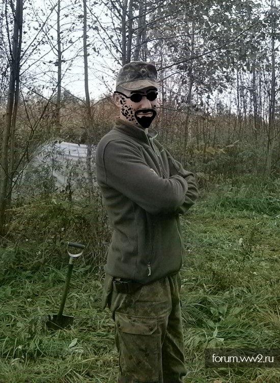 Одежда для копа зофья коссак