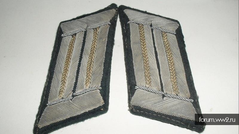Петлицы Wehrmacht