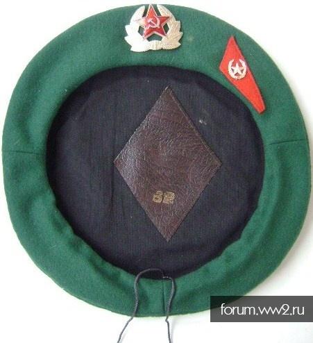 Береты зеленые. ПВ КГБ СССР?