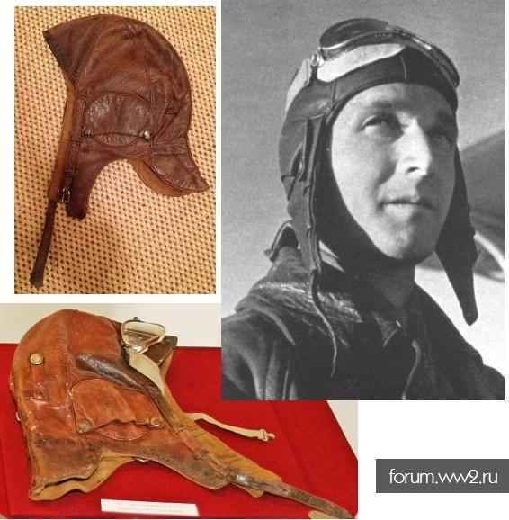 Летные шлемы 1930-х годов