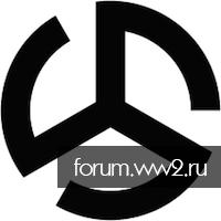 Символы запрещенные и не желательные на аватарах!