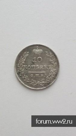 Помогите оценить монету