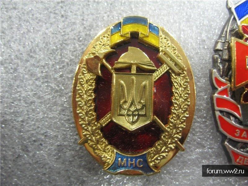 Вопрос по нагрудным пожарным знакам Украины