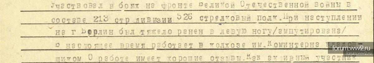Орден Красной Звезды №34005