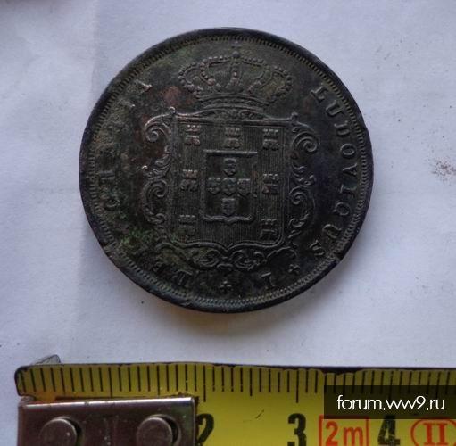 монета или медаль?