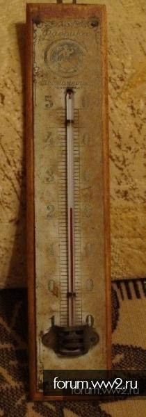 термометр - фабрика термометров г.Ленинград (1942)