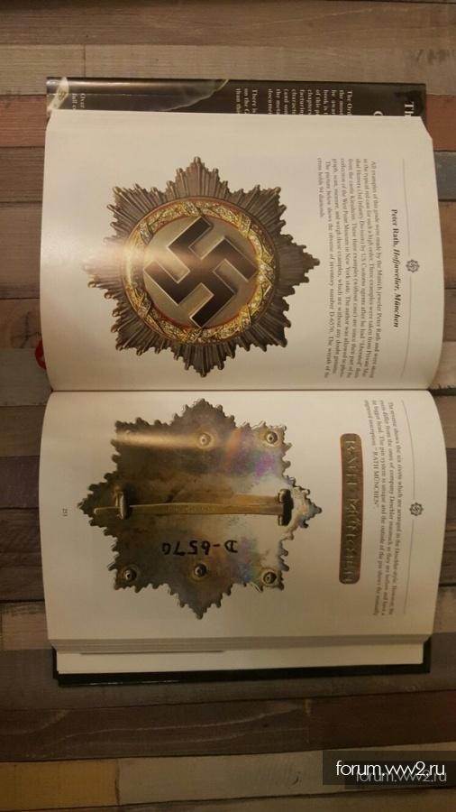 "Каталог Нимана, Каталог ""Немецкий крест"" Маерца"