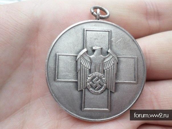 """Медаль """"За заботу о немецком народе"""" на определение"""