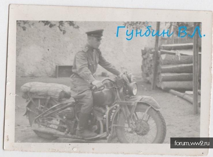 Помогите определить мотоцикл