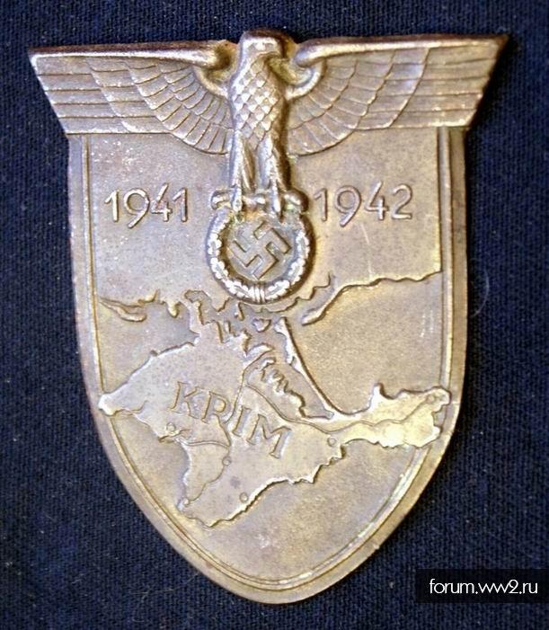 Щит Крым