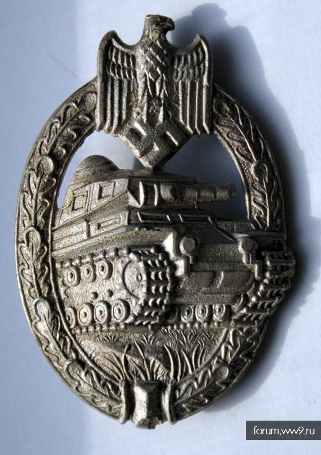 Знак За танковый бой в серебре (Adolf Scholze Grunwald)