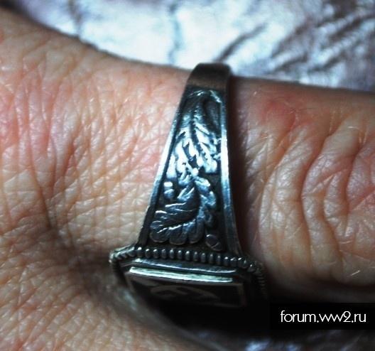 Партийное кольцо