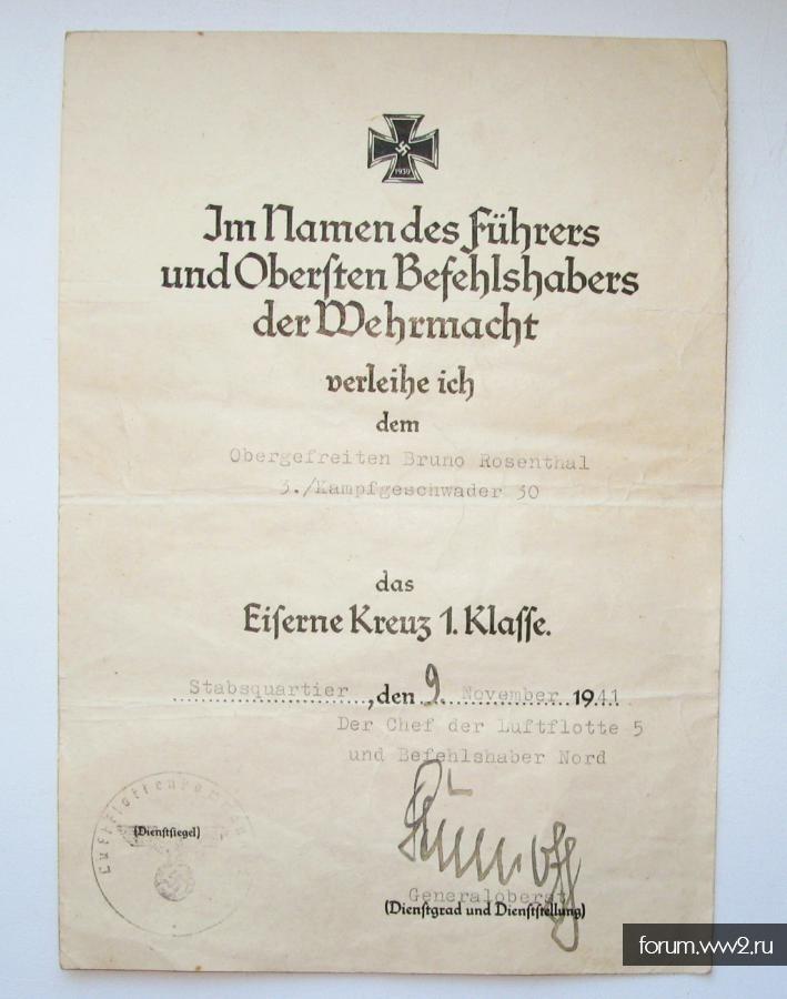 Документ на Железный крест 1-го класса. Ноябрь 41-го. Бомбер в Норвегии!