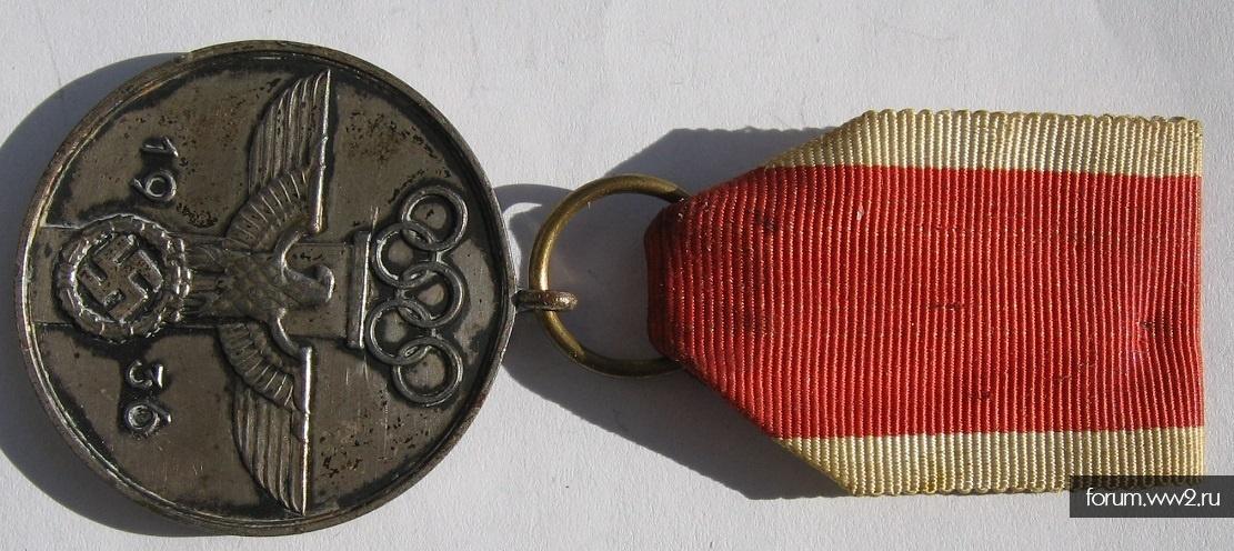 Медаль 1936 год Олимпиада