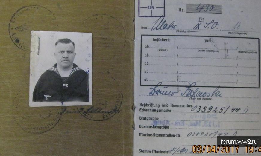 Зольдбух на моряка, с русской фамилией?