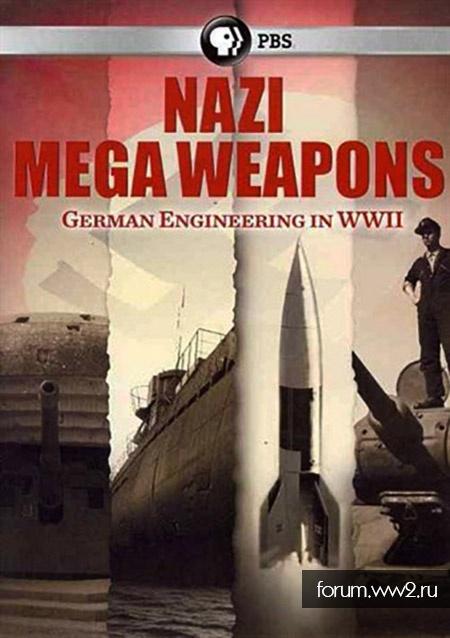 Nazi megastructures/Суперсооружения Третьего рейха (2013). Сериал National Geographic
