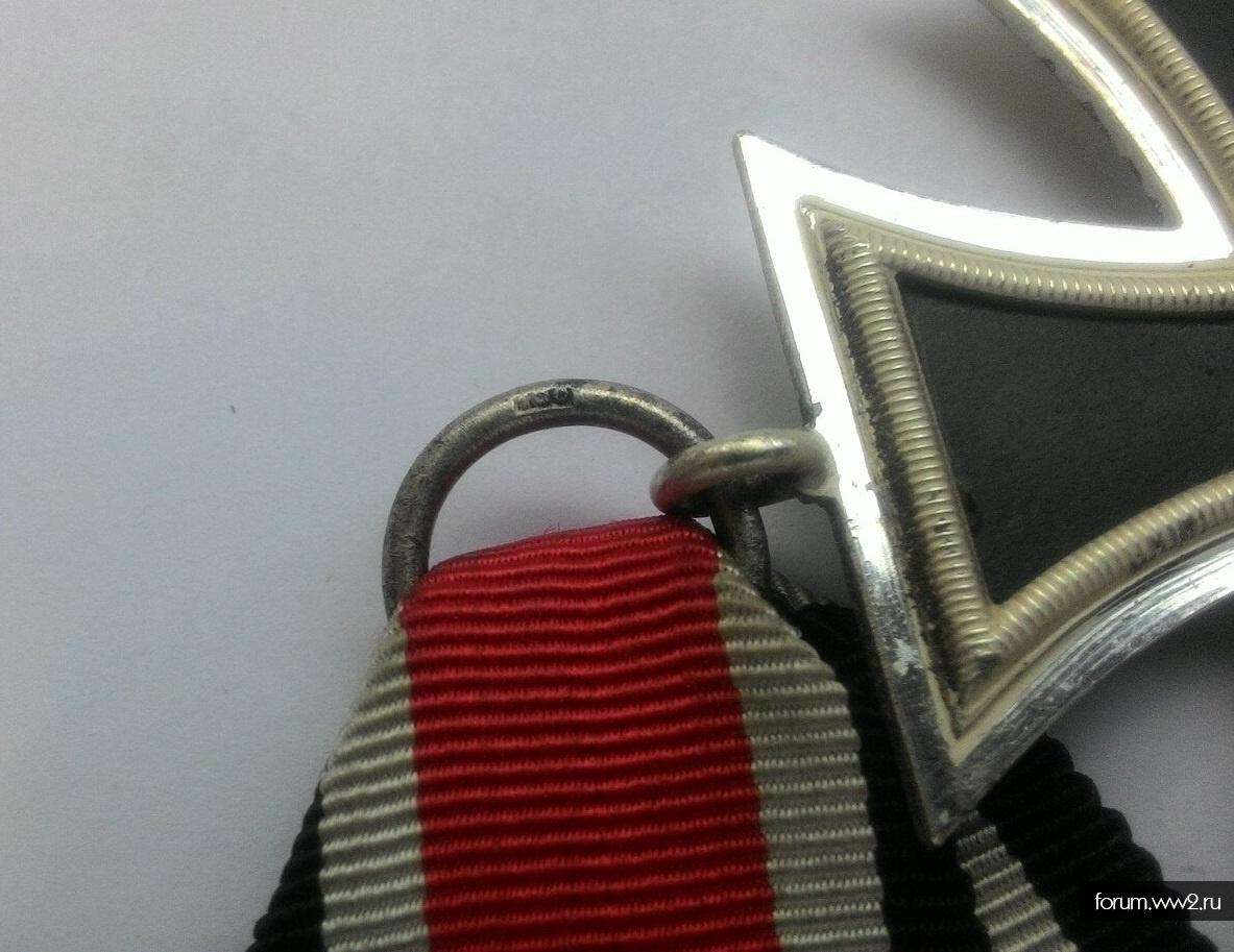 Лента ЖК-2