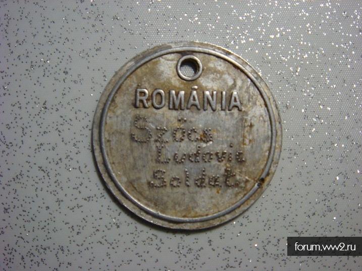 Жетон (Румыния)