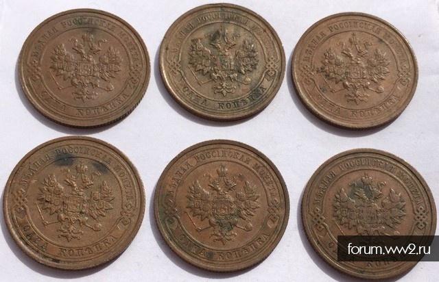 Не копанные монеты 1 копейка