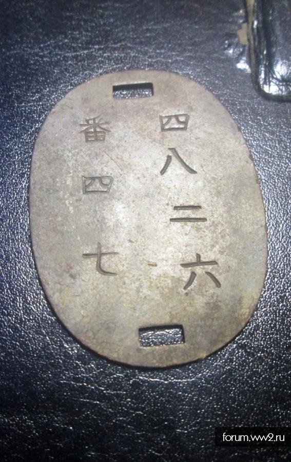 Знак японского солдата