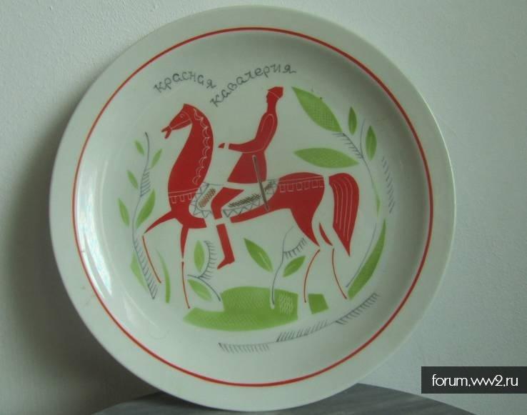 Тарелка Красная кавалерия