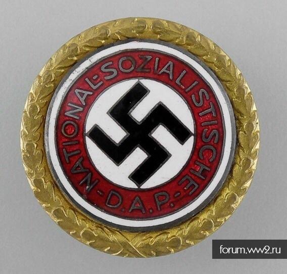 Золотые партийники НСДАП на обсуждение.