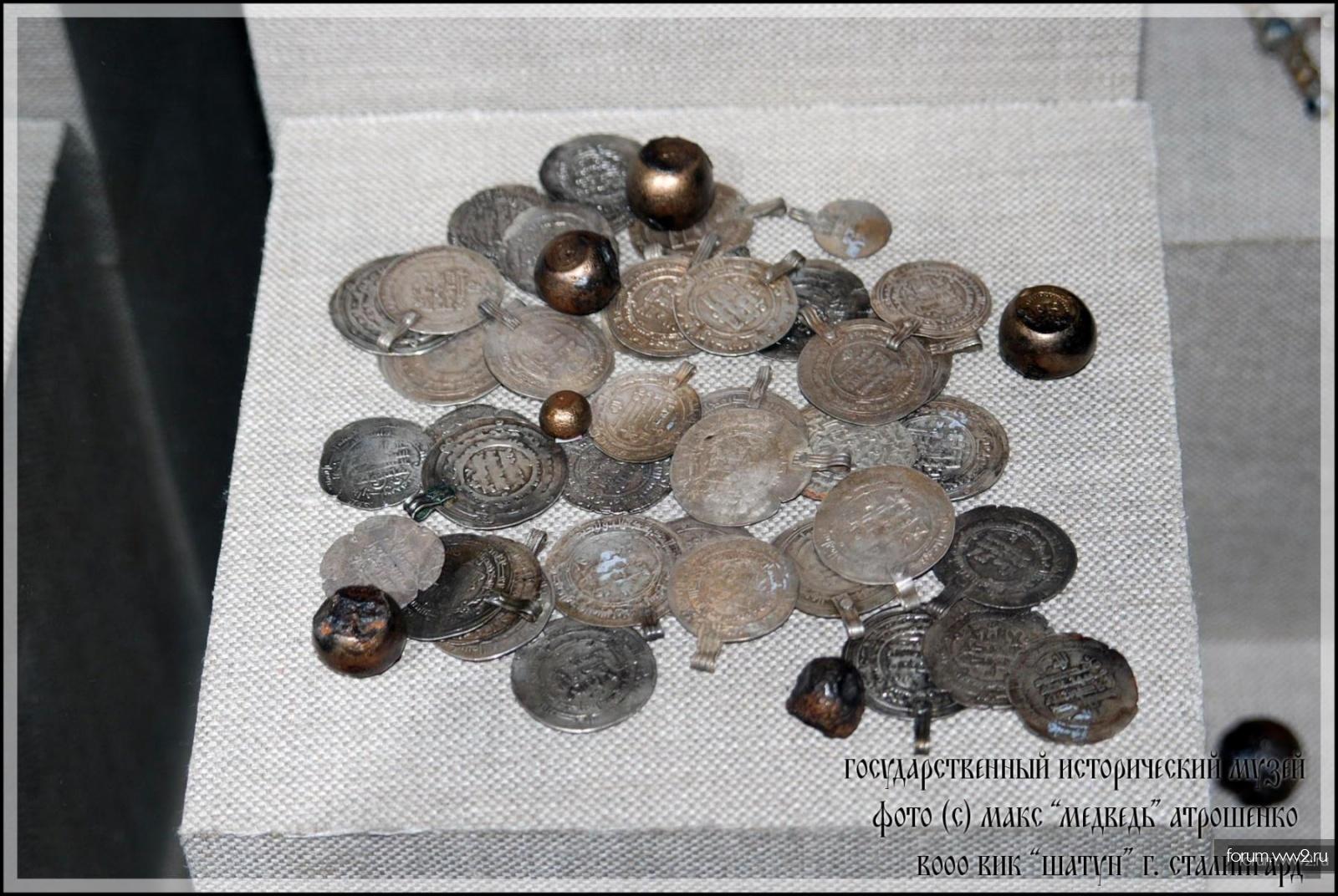 монета или ....?
