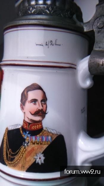 Пивная кружка. Германия