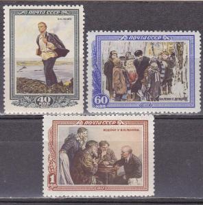 СССР. 1952 Ленин полная серия