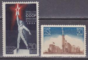 СССР 1939 выставка в Нью-Йорке полная серия