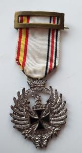 """Медаль испанских добровольцев """"Голубой дивизии"""" за компанию на восточном фронте 1941 года. """"Купола""""."""