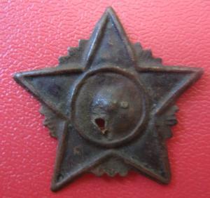 Звезда с сиянием