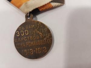 300лет