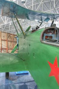 Детали советского самолета, какого?
