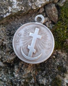 """Медаль """"За Турецкую войну 1828-29г."""""""