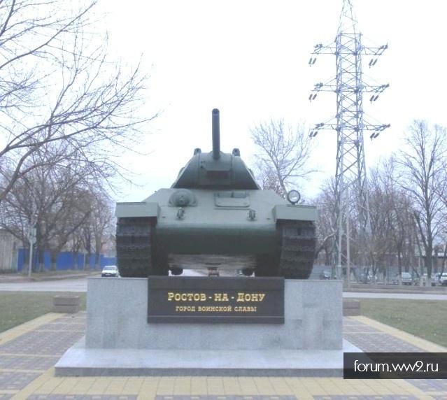 В сентябре 2016 года установлен памятник - танк Т-34-76. (г. Ростов-на-Дону)