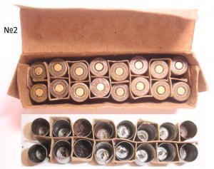 16 гильз 9х19 в коробочке.ВОВ №2.