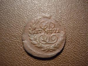 Полушка 1771 г. № 2.