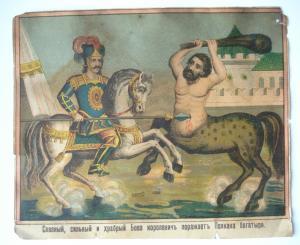 Литографии Сытина, 1914 год.Оригиналы.